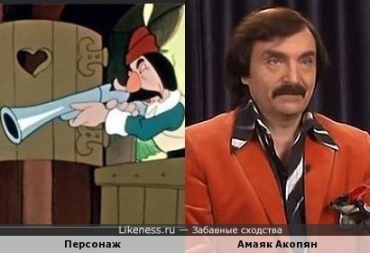 """Охотник из мультфильма """"Петя и Красная Шапочка"""