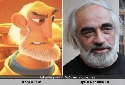 """Персонаж мультфильма """"Один"""