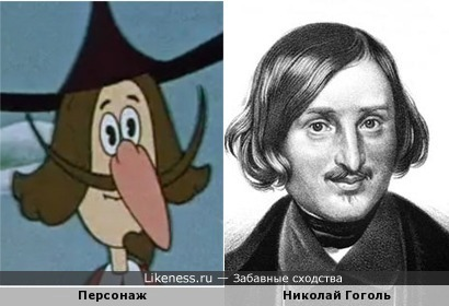 "Персонаж мультфильма ""Как казаки мушкетёрам помогали"