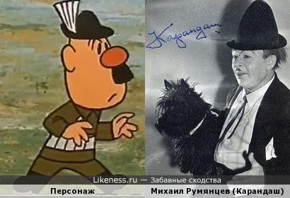 """Персонаж мультфильма """"Рекс"""