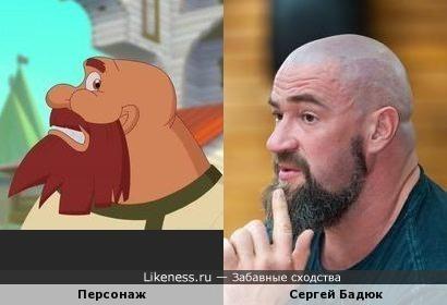 """Персонаж мультфильма """"Иван Царевич и Серый Волк"""