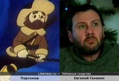 "Персонаж мультфильма ""Чуффык"