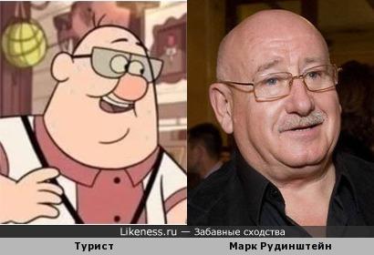 Персонаж мультфильма напоминает Марка Рудиштейна