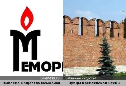 """""""Вспоминая известную песню Игоря Талькова""""..."""