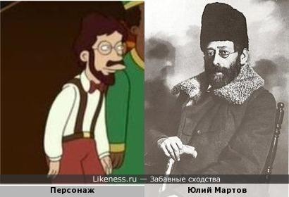 "Персонаж мультфильма ""Футурама"