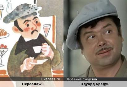 """""""А тебя ты помнишь Зин, в 70-м был грузин""""?.."""