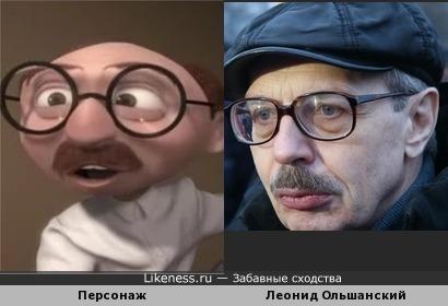 """Персонаж мультфильма """"Суперсемейка напоминает Леонида Ольшанского"""