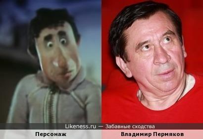 """Персонаж мультфильма """"Чудеса в Гусляре.Спутник икры"""