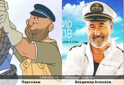 """Персонаж мультфильма """"Медвежонок Паддингтон"""