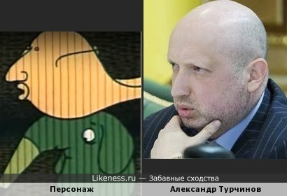 """Персонаж мультфильма """"Слева направо"""