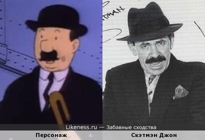 """Персонаж мультфильма """"Приключения Тинтина"""