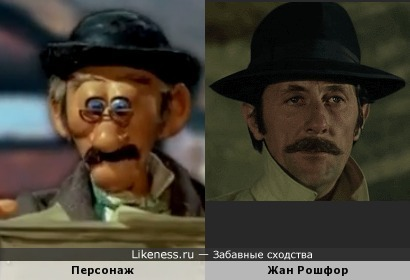 """Персонаж мультфильма """"Большие Гонки"""
