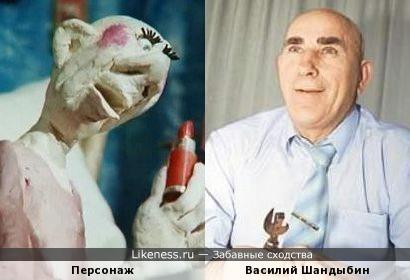 "Персонаж мультфильма ""Красная Шапочка энд Серый Волк"