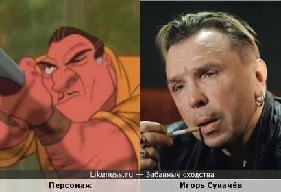 """Персонаж мультфильма """"Тарзан"""