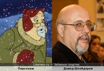 Персонаж мультфильма напоминает Давида Шнейдерова
