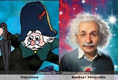 Персонаж мультфильма напоминает Альберта Эйнштейна