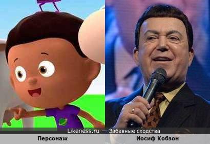 """""""Кобзону - 80""""!..."""
