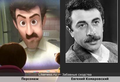 """Персонаж мультфильма """"Внутренний Голос"""