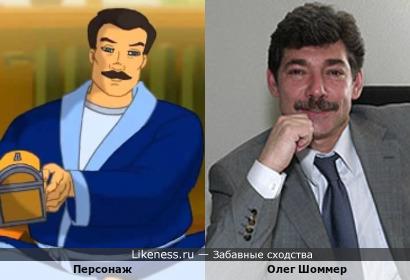"""""""Саратов - город мечты!""""..."""