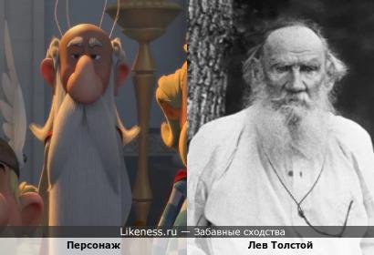 """Персонаж мультфильма """"Астерикс.Земля Богов"""