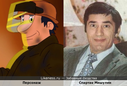 Персонаж мультфильма про труд напоминает Спартака Мишулина