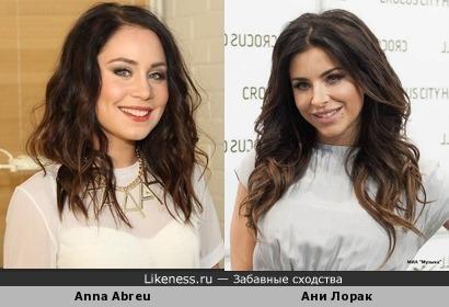 Anna Abreu похожа на Ани Лорак)