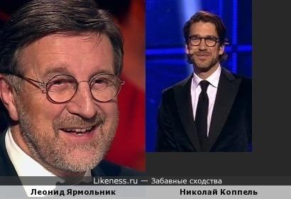 Леонид Ярмольник похож на Николая Коппеля