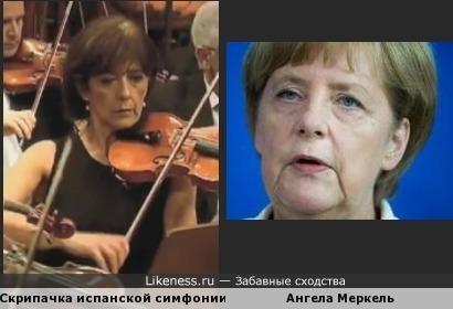 Скрипачка испанской симфонии похожа на Ангелу Меркель