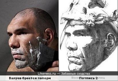 Люди неандертальцы николай валуев