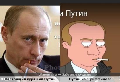 Каким американцы видят Путина