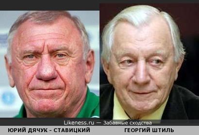 Актеры - футболисты