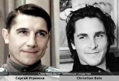 Угрюмов похож на Bale