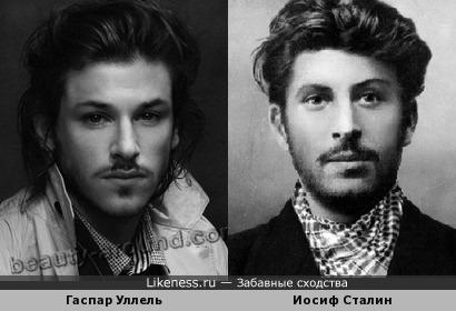Гаспар Уллель похож на Иосифа Сталина