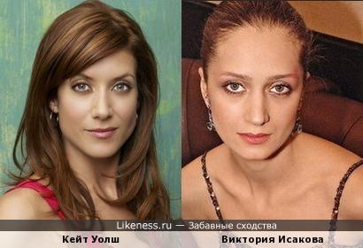 Кейт Уолш похожа на Викторию Исакову
