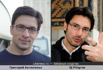 Григорий Антипенко похож на Dj Piligrim