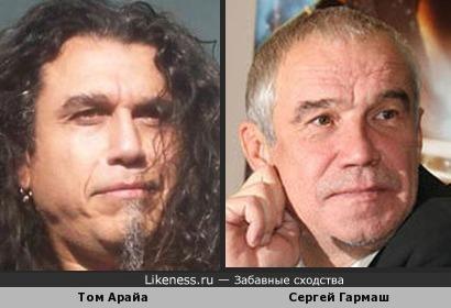 Том Арайа похож на Сергея Гармаша