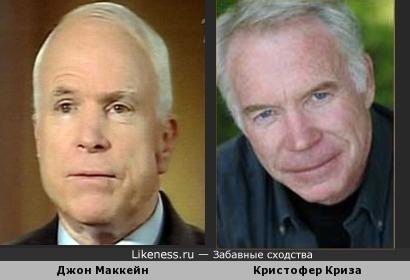 Джон Маккейн похож на Кристофера Криза