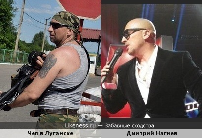 Нагиев на Луганском блокпосте ? )))