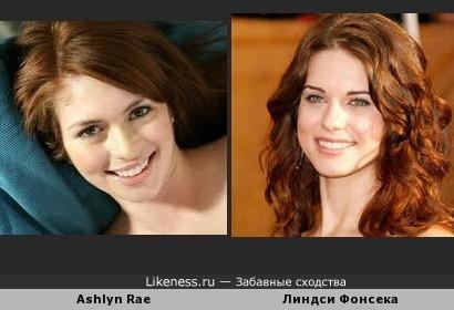 Ashlyn Rae похожа на Линдси Фонсека