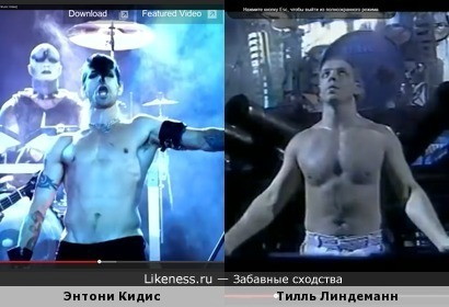 Rammstein vs Red Hot Chili Peppers