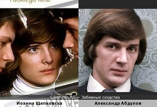 "Иоанна Щепковска на плакате фильма ""С любовью"