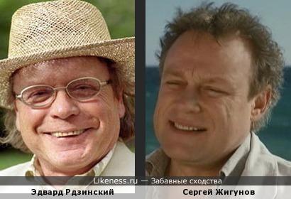 Эдвард Рдзинский и Сергей Жигунов