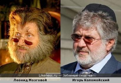Леонид Мозговой и Игорь Коломойский