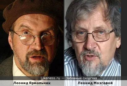 два актера... Два Леонида...
