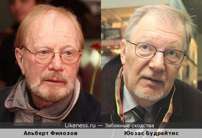 Альберт Филозов и Юозас Будрайтис