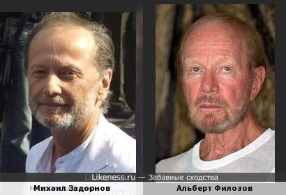 Михаил Задорнов с бородой похож на Альберта Филозова