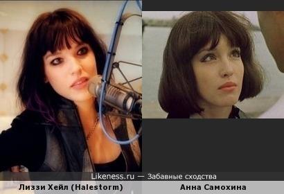 Лиззи Хейл (Halestorm) похожа на Анну Самохину