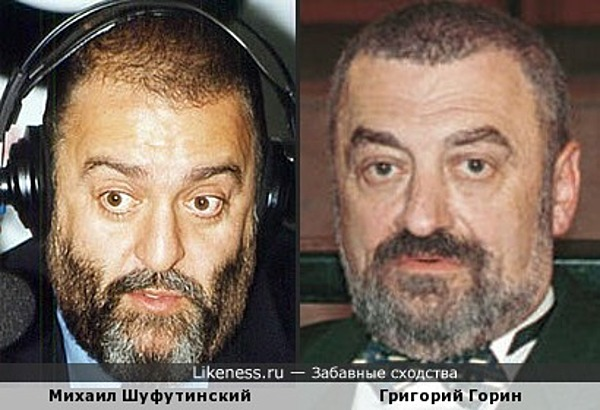 Михаил Шуфутинский и Григорий Горин