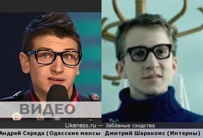 """Андрей Середа из """"Одесских мансов"""