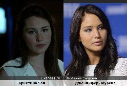 Кристина Чан и Дженнифер Лоуренс похожи